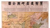 Treasured maps show Paracels and Spratlys belong to Vietnam