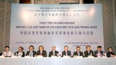 The 14th theoretical workshop takes place in HCM City on July 6 (Source: VNA)