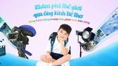 "Children's video education program, ""Kid Witness News"" reveals 16 selected teams"