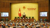 First session of newly elected 15th-tenure National Assembly opens