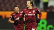 CFR Cluj là đội đầu tiên được hưởng lợi từ việc bãi bỏ luật bàn thắng sân khách.