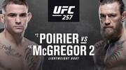 Hình ảnh quảng bá trận Poirier vs McGregor II