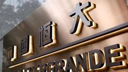 Hai cú đòn liên tiếp giáng vào nền kinh tế Trung Quốc