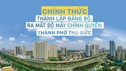 Đồng chí Nguyễn Văn Hiếu làm Bí thư Thành ủy TP Thủ Đức, đồng chí Hoàng Tùng làm Chủ tịch UBND TP Thủ Đức