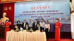 Lễ ký kết hợp đồng dự án xây dựng đường cao tốc Nha Trang- Cam Lâm