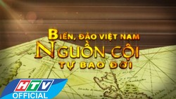 越南海洋島嶼 - 历史淵源 (第5集)