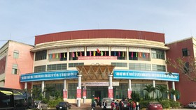 Nhà thi đấu tỉnh Quảng Nam sẽ đăng cai giải lần thứ 12. Ảnh: PHAN NAM