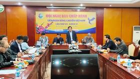 Đại hội Liên đoàn bóng chuyền Việt Nam sẽ không họp theo hình thức trực tiếp.