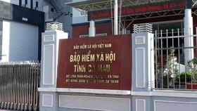 Cà Mau: Ngân sách phải bù trên 876 tỷ đồng cho Quỹ BHYT