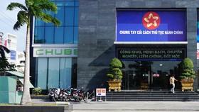 Trung tâm giải quyết thủ tục hành chính tỉnh Cà Mau tạm thời ngưng tiếp nhận hồ sơ trực tiếp.