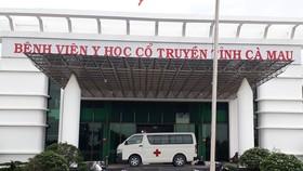 Bệnh viện dã chiến đầu tiên tại Cà Mau chính thức đi vào hoạt động