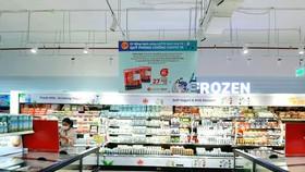 Lotte Mart hợp tác với CP, Vifon cùng Việt Nam chống dịch