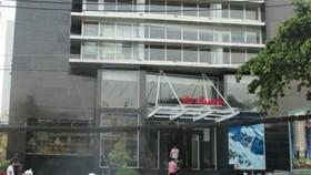 Kiểm tra việc chủ đầu tư tòa nhà chung cư La Bonita (Bình Thạnh, TPHCM) có hành vi lừa đảo