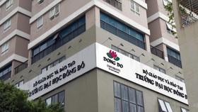 Trụ sở Trường ĐH Đông Đô. Ảnh: QUANG PHÚC