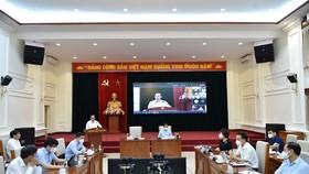 Hội nghị giáo dục đại học năm 2021
