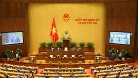 Kỳ họp thứ 2 Quốc hội khóa XV. Ảnh: QUANG PHÚC