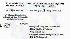 Biên Hòa thông báo hỏa tốc về trường hợp nhập cảnh trái phép