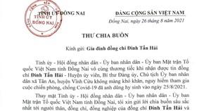 Đồng Nai: Chủ tịch UBND xã Tân An mất do Covid-19