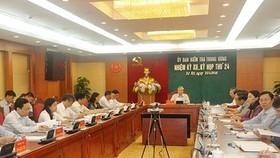 Kỳ họp 24 của Ủy ban Kiểm tra Trung ương