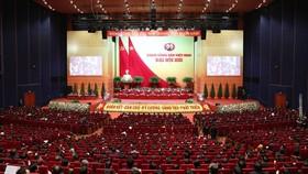 Ngày làm việc thứ tư của Đại hội XIII: Xem xét các trường hợp xin rút khỏi danh sách ứng cử, đề cử
