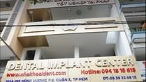 Dental clinics fined for falling foul of regulations