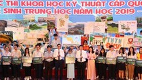 Science and technology contest for high school students launched