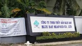 Company fined US$47,848 for breaking wastewater discharge regulations