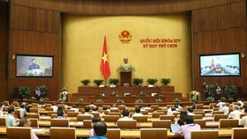 The NA's ninth session will be held online from May 20 to 29, and deputies will gather at the NA building in Hanoi for plenary meetings from June 8 to 18 (Photo: VNA)