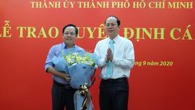 Điều động đồng chí Diệp Dũng nhận công tác tại Đảng bộ Công ty Đầu tư tài chính Nhà nước TPHCM