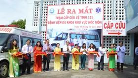 Lễ cắt băng khánh thành Trạm cấp cứu vệ tinh 115 đặt tại Bệnh viện Đa khoa huyện Hóc Môn