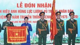 Bệnh viện Quân y 175 đón nhận danh hiệu Anh hùng Lực lượng vũ trang nhân dân