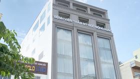 Xử phạt 2 bệnh viện thẩm mỹ 35 triệu đồng vì vi phạm quảng cáo
