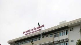 bệnh viện sản nhi quảng ngãi nơi xảy ra vụ việc