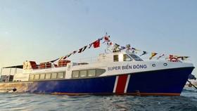 Tàu siêu tốc đâm chìm tàu cá