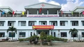 Bệnh viện Đa khoa TP Quảng Ngãi sẽ tạm dừng tiếp nhận bệnh nhân từ ngày 27-7