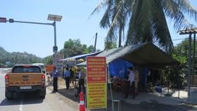 Từ 12 giờ ngày 27-6 áp dụng biện pháp phòng, chống dịch Covid-19 trên toàn tỉnh Quảng Ngãi