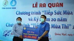 """Hơn 200 triệu hỗ trợ  """"Tiếp sức mùa thi"""" tỉnh Quảng Ngãi"""