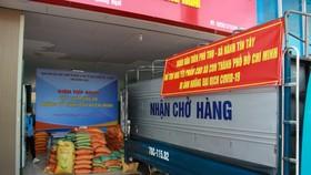 Quảng Ngãi gửi 1.000 suất quà quê hỗ trợ người dân TPHCM vượt khó dịch Covid-19