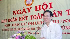 Trưởng Ban Tuyên giáo Trung ương Võ Văn Thưởng dự Ngày hội Đại đoàn kết toàn dân tộc tại Bà Rịa-Vũng Tàu