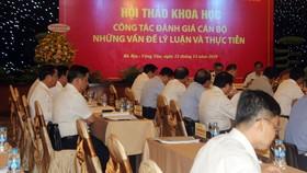 """Hội thảo """"Công tác đánh giá cán bộ - Những vấn đề lý luận và thực tiễn"""""""