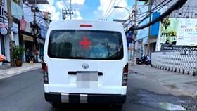 Vũng Tàu: Bỏ yêu cầu đi khám chữa bệnh phải xin phép phường, xã
