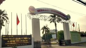 Sau khi bị kỷ luật, Giám đốc Sở VH-TT-DL được điều động về Văn phòng UBND TP Cần Thơ