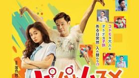 """""""Hồn papa, da con gái"""" công chiếu tại Nhật Bản"""