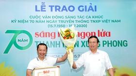 8 tác phẩm đoạt giải Cuộc vận động sáng tác ca khúc kỷ niệm 70 năm ngày truyền thống lực lượng TNXP Việt Nam