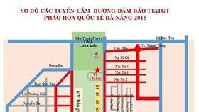 Sơ đồ cấm đường để phục vụ DIFF 2018