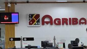 Làm giả hồ sơ rút hơn 123 tỷ đồng, một nhân viên Agribank bị bắt