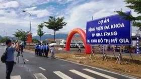 Khởi công dự án Bệnh viện Đa khoa TP Nha Trang