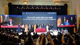 Hàng trăm doanh nghiệp Việt Nam sẽ lên sàn Alibaba