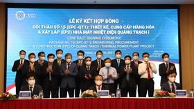 Hơn 41.000 tỷ đồng đầu tư Nhà máy Nhiệt điện Quảng Trạch I