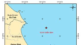 Động đất ngoài Biển Đông, tuần sau có thể xuất hiện áp thấp nhiệt đới